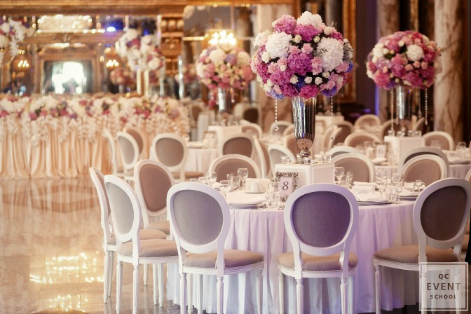 wedding decor banquet