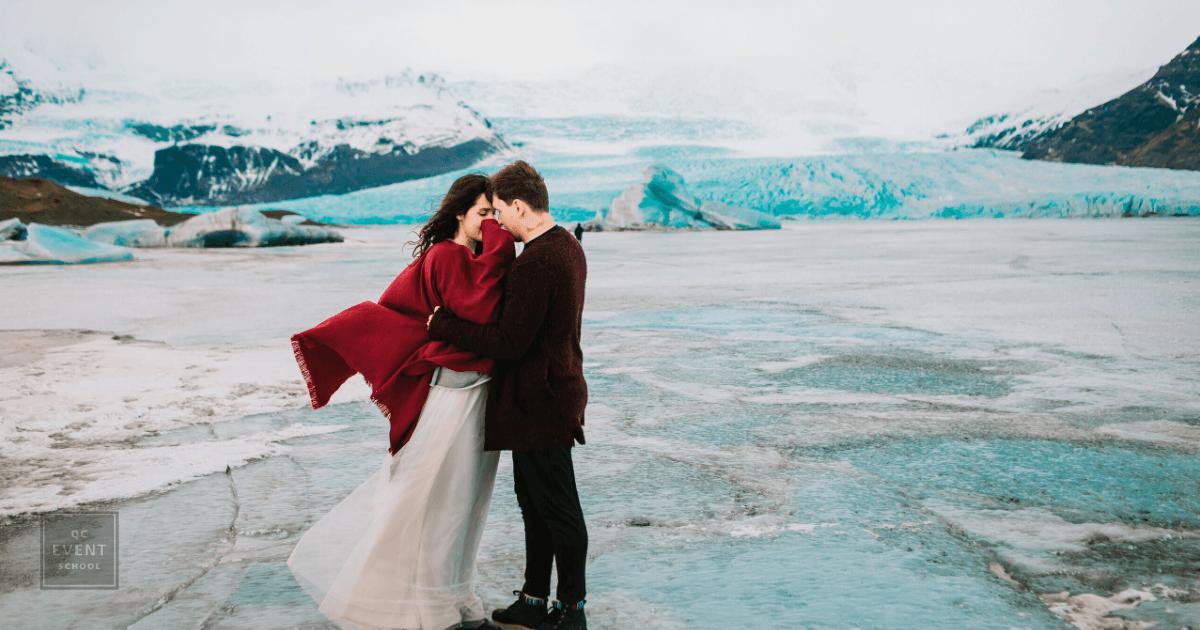 icelandic wedding destination