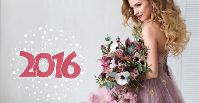 2016 pink bride
