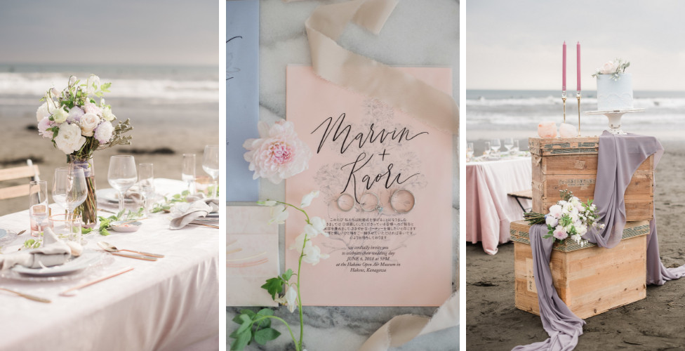 Beach wedding decor by Jordan Merlino